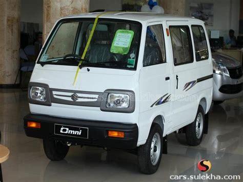 Maruti Suzuki Omni Engine Object Moved