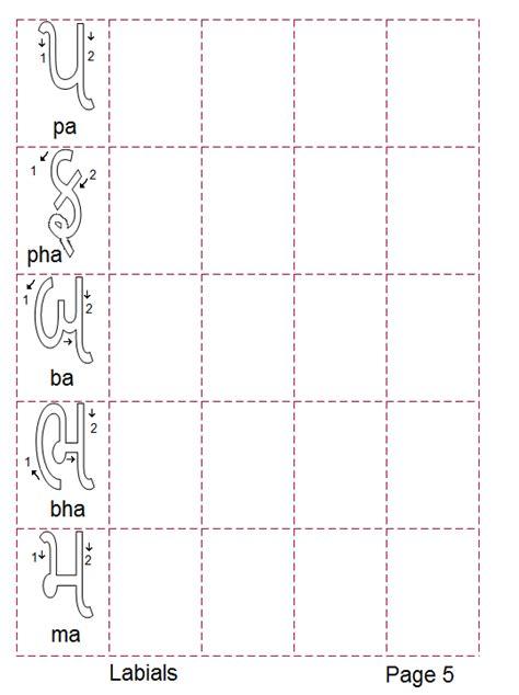 gujarati alphabet worksheets   worksheets image
