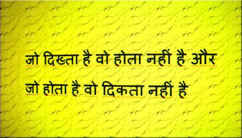 definition of biography in hindi quotes hindi love life funny sad sms with pictures meaning