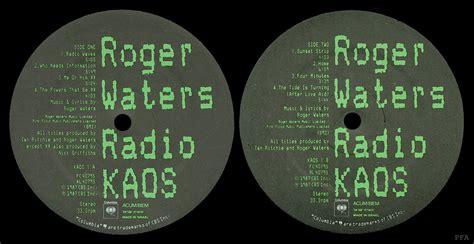 Kaos Israel B C pink floyd archives israeli roger waters lp discography