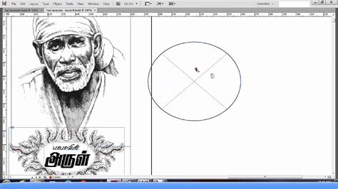 indesign tutorial in tamil how to create a magazine in indesign cs6 through tamil