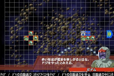 Sd Gundam 010 G Generation Ms 02 Zeong sd gundam g generation touch review ism gaming gunpla digital