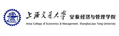 Top Mba Program China by Which Is The Top Ranked Mba In China China Admissions