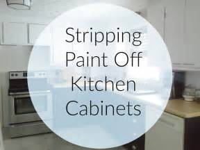 lilly s home designs stripping paint kitchen cabinets