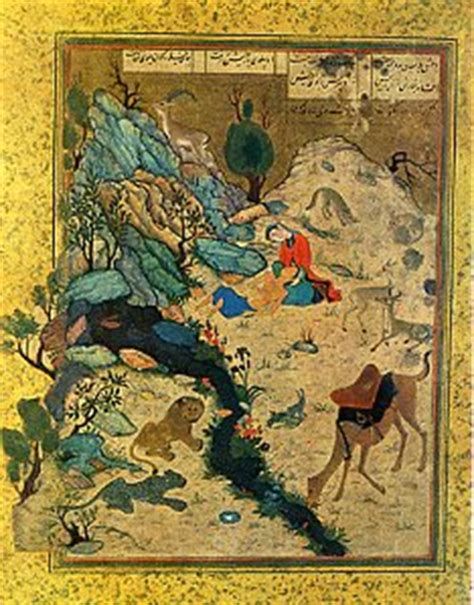Lv Syari Layla Alpukat layli and madjnun in arabic literature