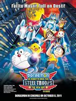 film doraemon bahasa indonesia full movie terbaru download film doraemon the movie full subtitle bahasa