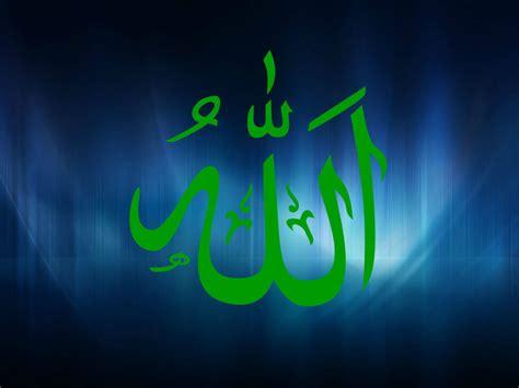 veeru name wallpaper hd ahmad name wallpaper wallpapersafari