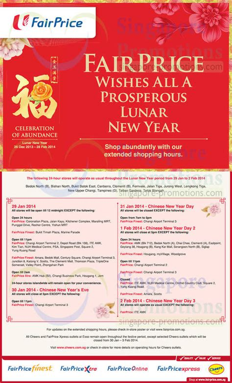 ntuc operating hours new year 29 jan ntuc fairprice cny opening hours 187 ntuc fairprice