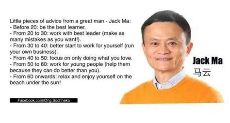 jack ma short biography quote from jack ma founder of alibaba china s richest