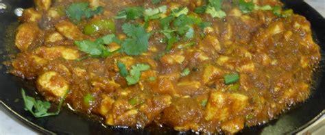 cuisine schmidt namur lahori taste curryheute with cuisine schmidt namur