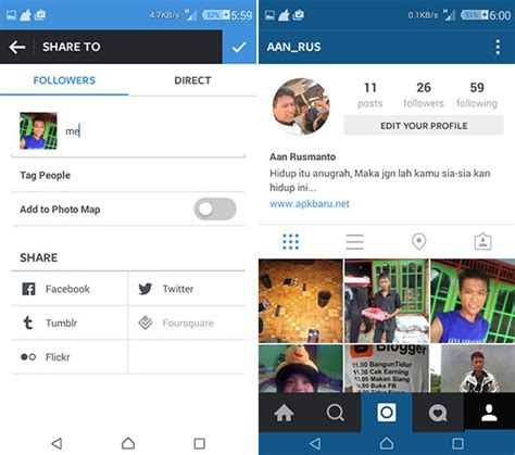 instagram apk instagram v6 24 0 apk best for android