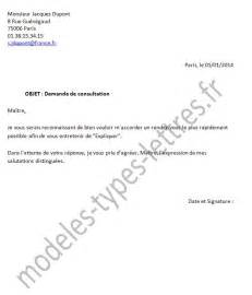 Exemple De Lettre De Demande D Un Rendez Vous Modele Lettre Fixer Un Rendez Vous Document