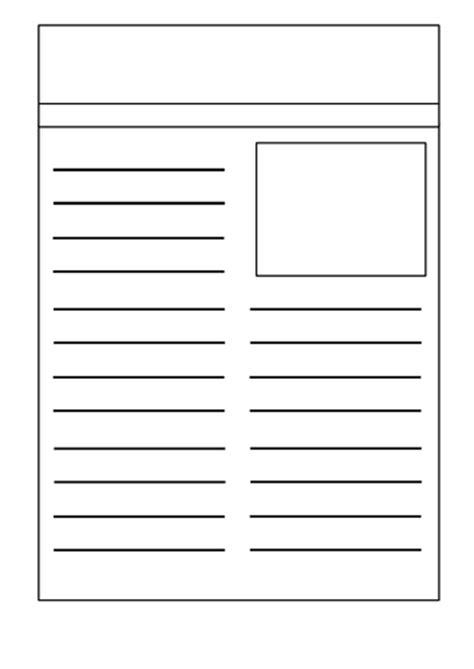 newspaper template kristopherc teaching resources tes