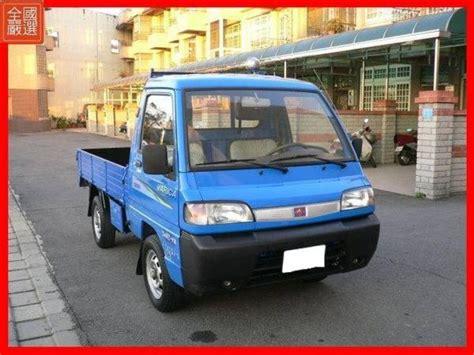 mitsubishi minicab 2004 mitsubishi minicab pictures