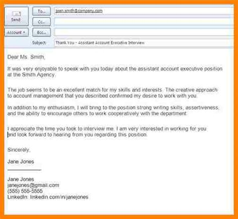 thank you email after subject line template