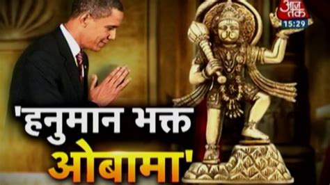 biography of barack obama in hindi barack obama biography religion in hindi dharm us