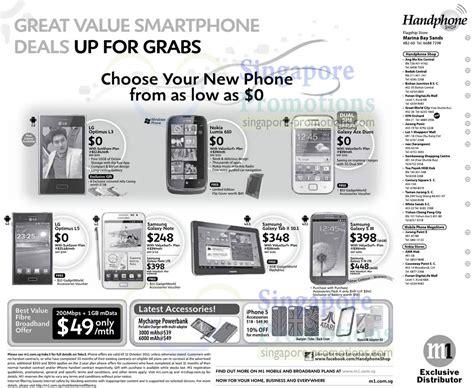 Handphone Lg L5 handphone shop lg optimus l3 l5 nokia lumia 610 samsung galaxy ace duos note tab 2 10 1 s