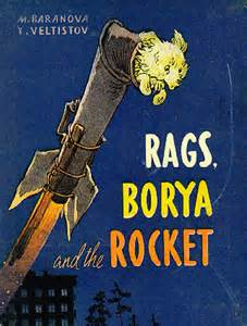 A Spacedogs Tale dreams of space books and ephemera rags borya and the