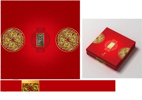 new year cake packaging traditional moon cake packaging gift box design
