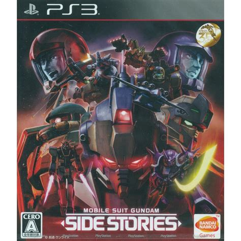 gundam mobile suits mobile suit gundam side stories