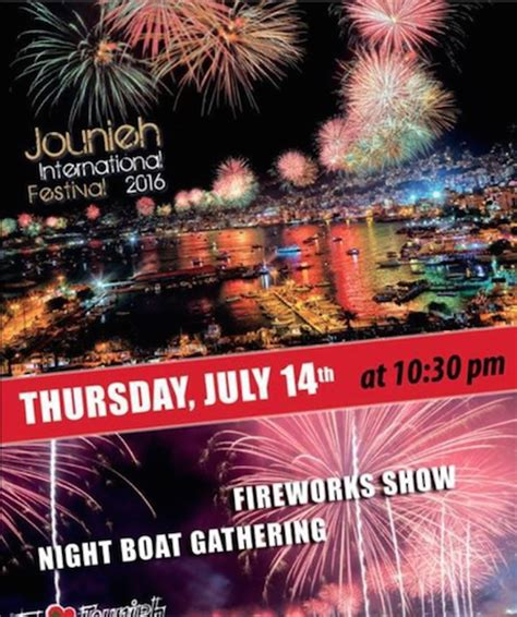 jounieh international festival 2016 fireworks city jounieh festival fireworks 2016 part of jounieh