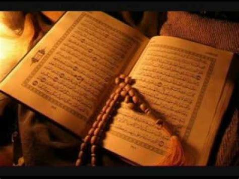 download mp3 surat ar rahman muhammad taha surat al waqi ah eckoerce