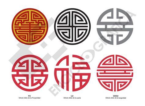 Lu Fu symbols fu lu shou
