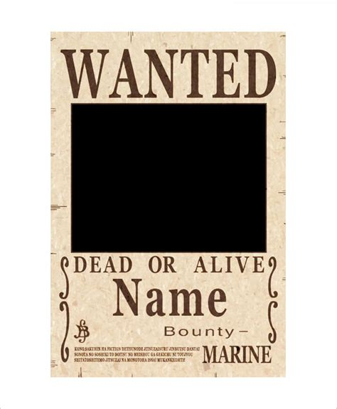 Poster Wanted One 12 one wanted poster templates free printable