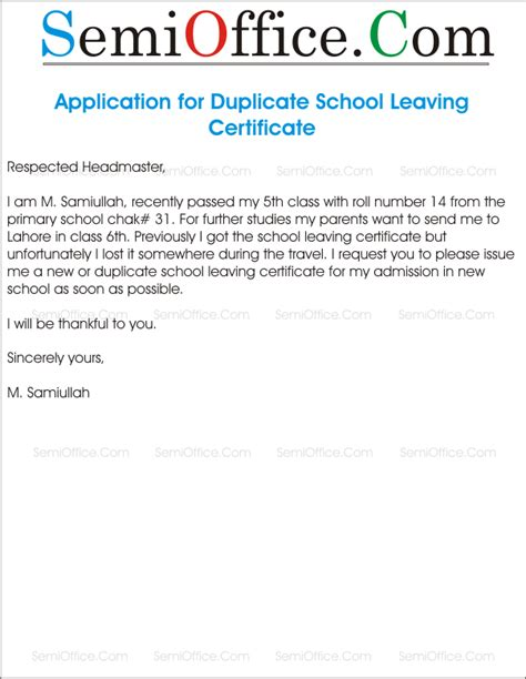 Application Letter Format For School Leaving Certificate Application For Duplicate Leaving Certificate