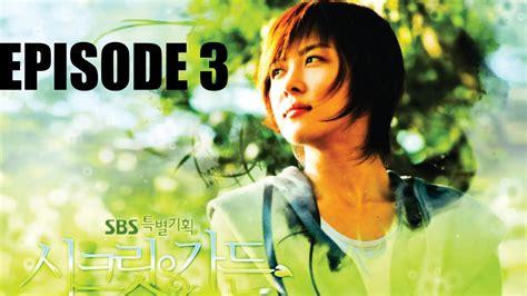 secret ep secret garden episode 3 subtitle korean drama