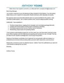 outstanding cover letter exles for every search