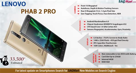 Lenovo Phab 2 Pro lenovo phab 2 pro price india specs and reviews sagmart