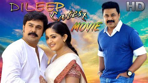 film comedy video download 3gp download dileep malayalam movie dileep kavya madhavan