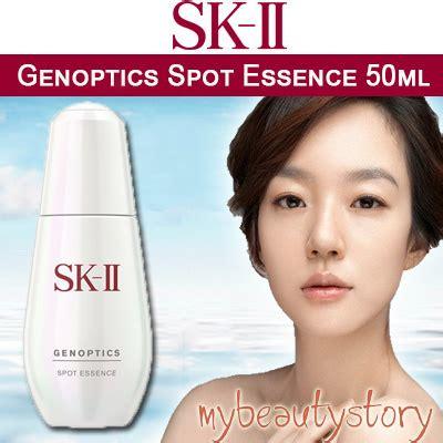 Sk Ii Genoptic qoo10 ready set glow sk ii genoptic spot essence 50ml