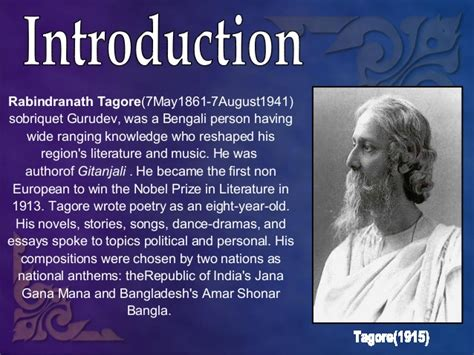 einstein biography in bengali short essay on rabindranath tagore essay of rabindranath