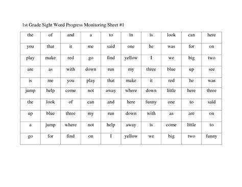 1000 sight words free printables worksheet