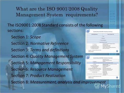 iso 9001 section 8 презентация на тему quot introduction to iso9001 2008 have a