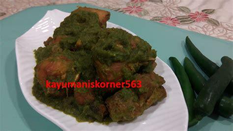 Bahan Ruby Putih Hijau 01 kayumaniskorner563 lagi ayam masak hijau