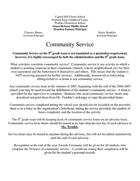 community service hours letter template best photos of exle community service letters