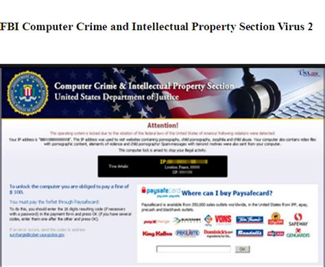 computer crime and intellectual property section how to remove fbi computer crime and intellectual property