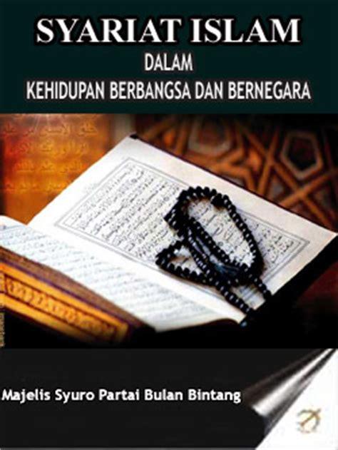 30 Keringanan Wanita Menurut Syariat apa itu syariah siap murtad
