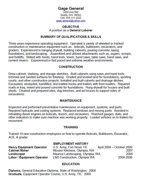 Sle Of A General Labor Resume general laborer resume skills resume ideas