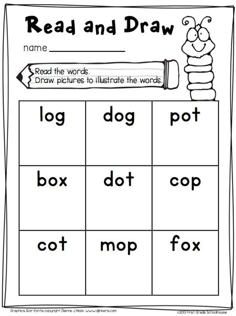 sentence pattern vc short o word work activities cvc words engaging and fun
