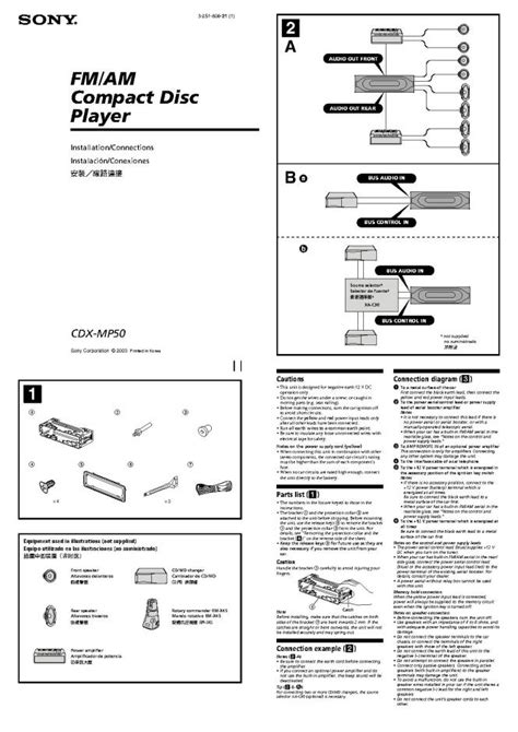 sony cdx l350 wiring diagram sony cdx gt575up wiring