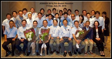 Of Pittsburgh Mba Students by Pitt Ortho Alumni Reunion At Joskas 2016 Department Of