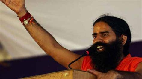 17 Baba Set baba ramdev s patanajali to set up two units in madhya pradesh news updates at daily