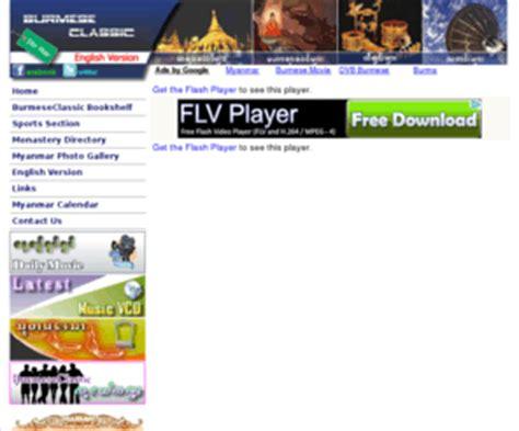 the best myanmar website burmeseclassic the best myanmar website