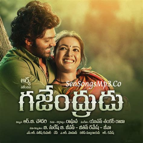 film 2017 mp3 gajendrudu mp3 songs free download 2017 telugu
