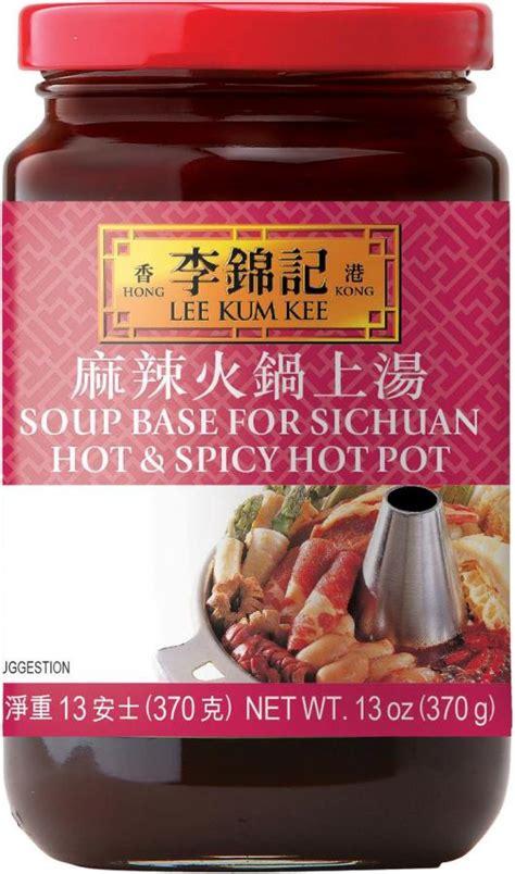 soup base  sichuan hot spicy hot pot chili sauce
