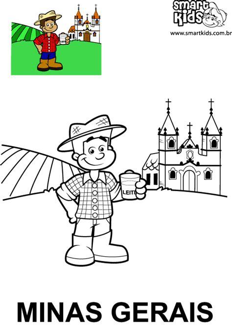 datas de pagamento estado de minas gerais 5 dia til colorir desenho minas gerais desenhos para colorir